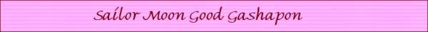 Goodgash