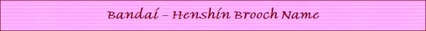 Henshin name