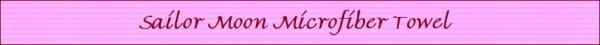 Microfibertowel