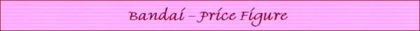 price-f.jpg