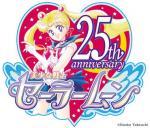 Sailor moon 25th logo w 600